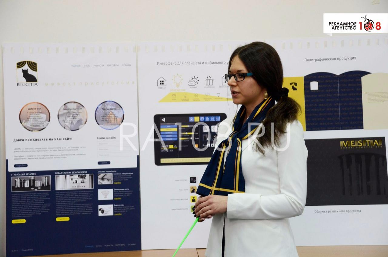 Дипломные работы Печатный салон г Ижевск Отправить заявку на просчет